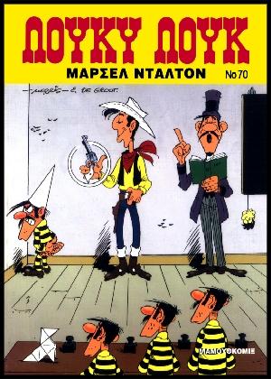 Λούκυ Λουκ 70 - Μαρσελ Νταλτον