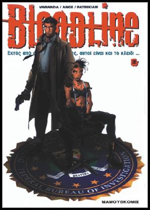 Bloodline 02 - Η καταδίωξη