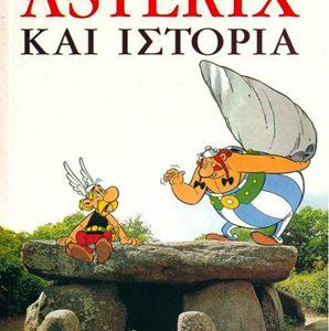 Αστερίξ & Ιστορία