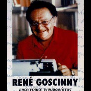 RENE GOSCINNY - Επάγγελμα χιουμορίστας