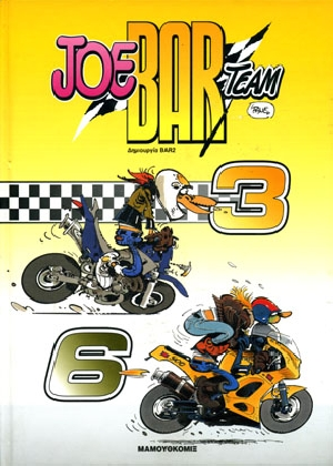 Joe Bar Team - Τόμος 3