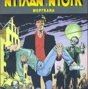 Nτύλαν Ντογκ - 08 - MΕΣΑΝΥΧΤΑ ΚΑΙ ΚΑΤΙ